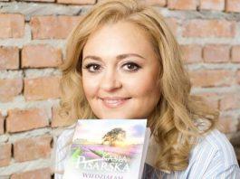 Кася Писарска